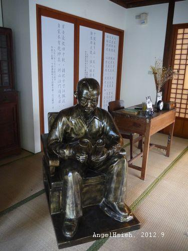 張學良故居(2012.9)