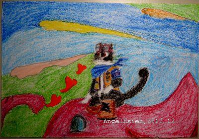 2012安安騎大象