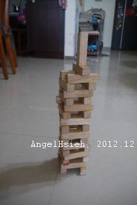 P1030498