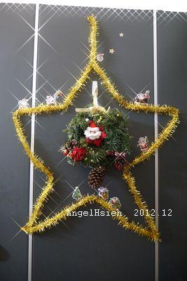 大門聖誕裝飾(2012.12)