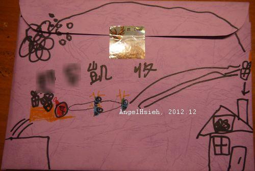 to小凱的聖誕信封(2012.12)