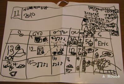 行事曆11月(5y4m)