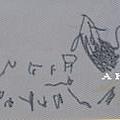 第一次寫字(2y2m)