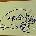 2008教師節卡片:車(3y4m)