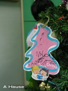 """Merry Christmas"" (3y5m)"