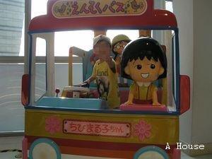 高雄夢時代(2008.3)