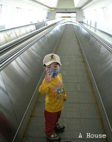 高雄小港機場(2009.3)
