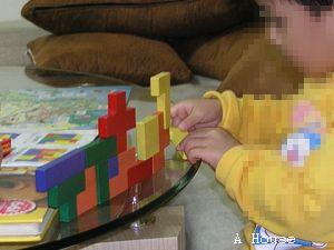 magic puzzle站立起來拼(3y8m)