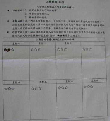 P1012831.jpg