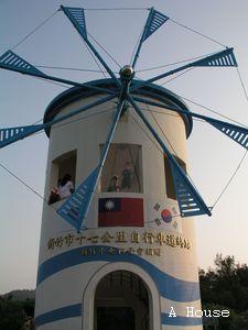 新竹港南賞鳥區(4y1m)