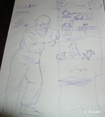 北埔的某家店內本子上之三人親子塗鴨2009.9