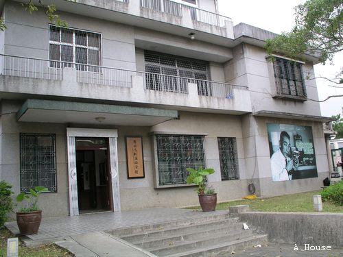 鄧南光影像紀念館(2009.11)