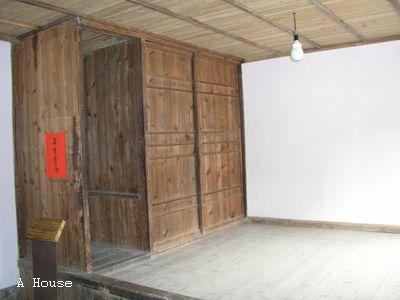 新瓦屋客家文化保存區(2009.11)