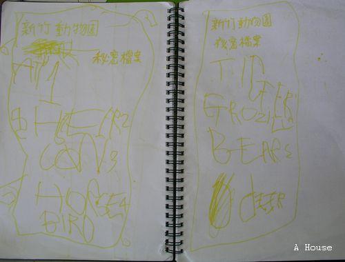中文是媽媽寫的,英文是小玉米逛動物園的記錄~(4y6m)