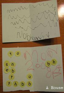 2009寫給爸媽的聖誕卡片(背面)