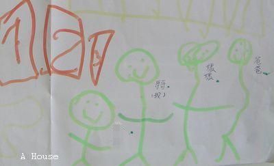 全家福(2010.1)