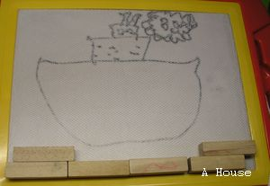 船(4y9m)