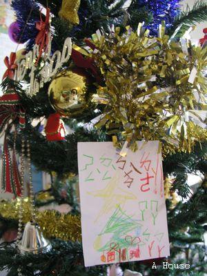 聖誕快樂-正面(2010.12)