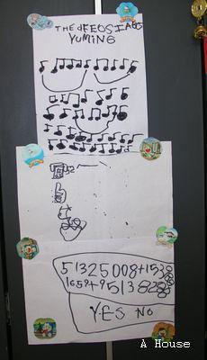 樂譜(5Y1m)