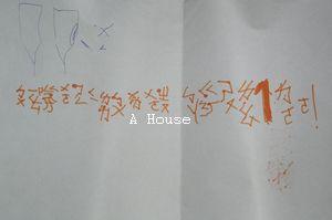 信(5y3m)