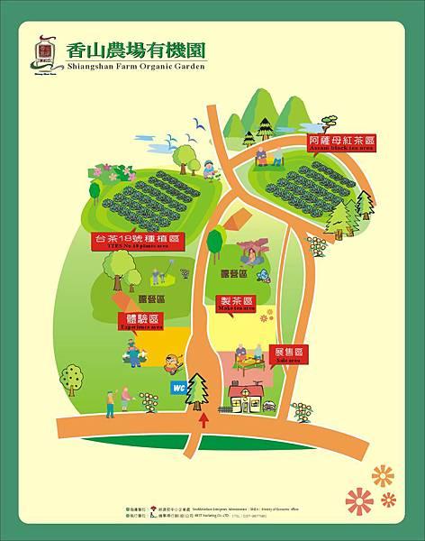 地圖2.jpg