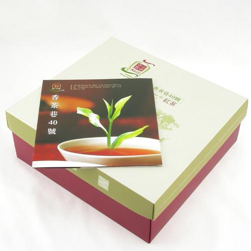紅白禮盒罐01.jpg