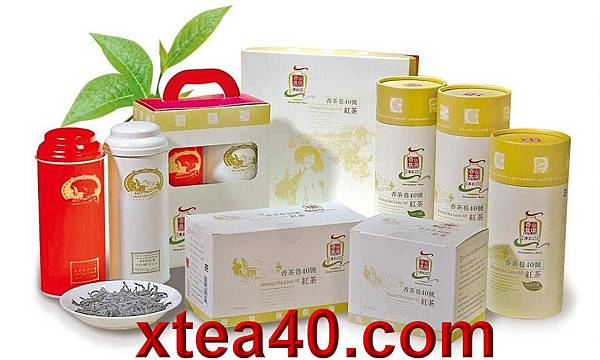 茶葉產品全集加字.JPG