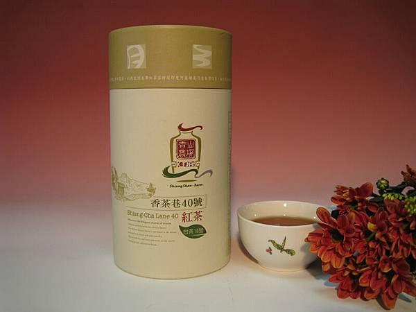 台茶8號(阿薩姆紅茶)-大紙罐150g(400元).jpg