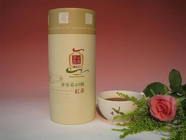 台灣山茶(原生紅茶)-小紙罐75g(400元).jpg