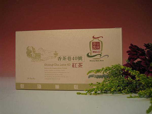 袋茶35入-紙盒+內鋁袋(200元).jpg