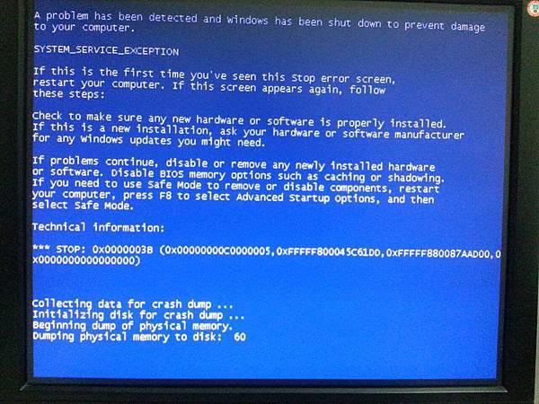 blue screen.jpg