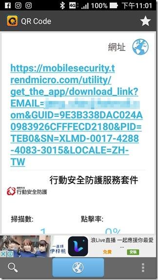 Screenshot_20170326-230108