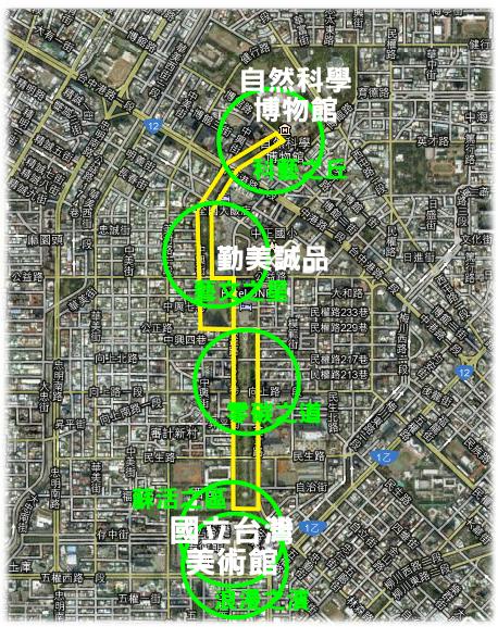 草悟道5P