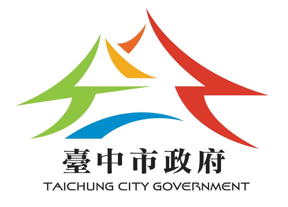 臺中市政府府徽