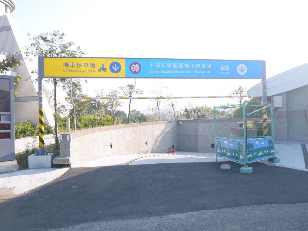 環境資源中心