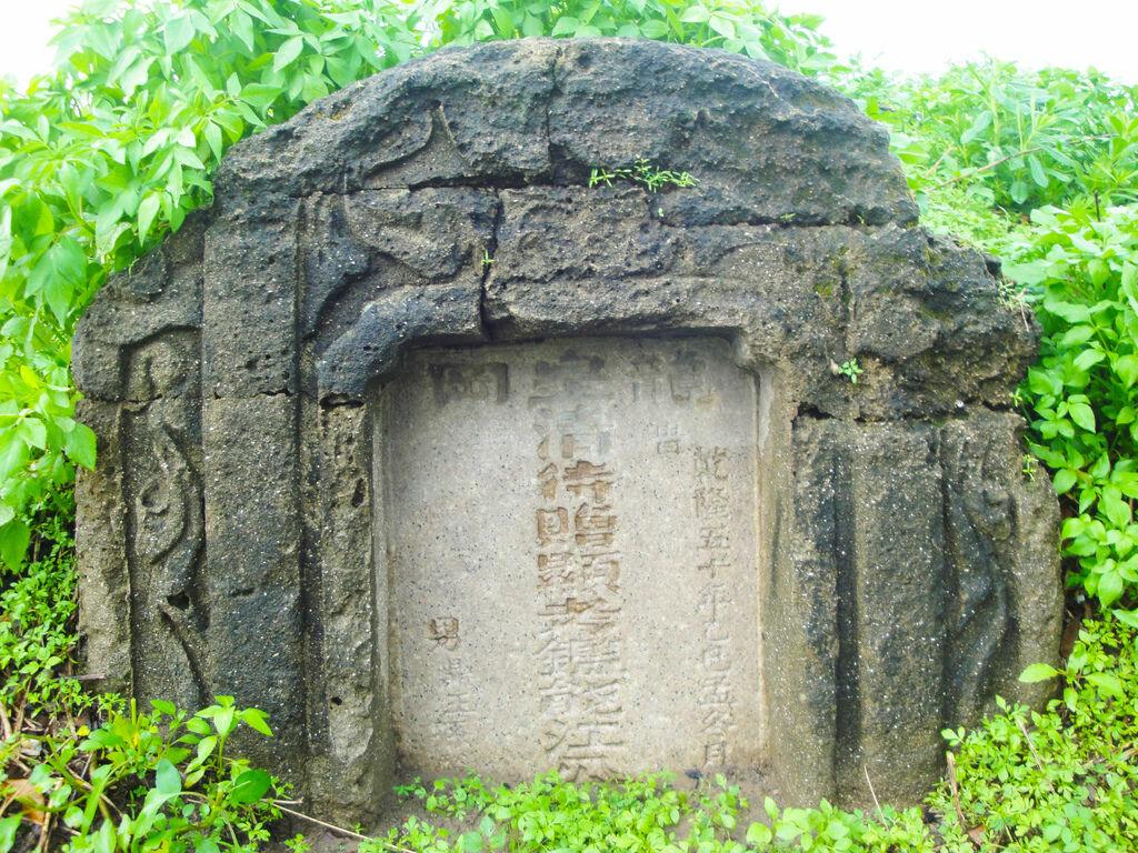 江家兩百年古墓