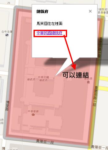 google map 教學