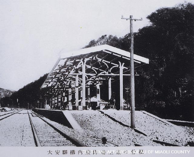 1935年4月大地震後重建工程-2