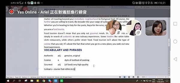 1558786632-3164446411_n-線上英文, 生活英文, 商業英文, 英文家教, 線上英文教學, 線上英文學習,  線上英文課程, 英文線上教學, 一對一線上英文教學, 一對一線上英語教學, 商業英文, 商用英文,  生活英文, 青少年英文, 兒童英文, 旅遊英文, 英文會話, 多益 Toeic, 雅思, 全民英檢, ESL