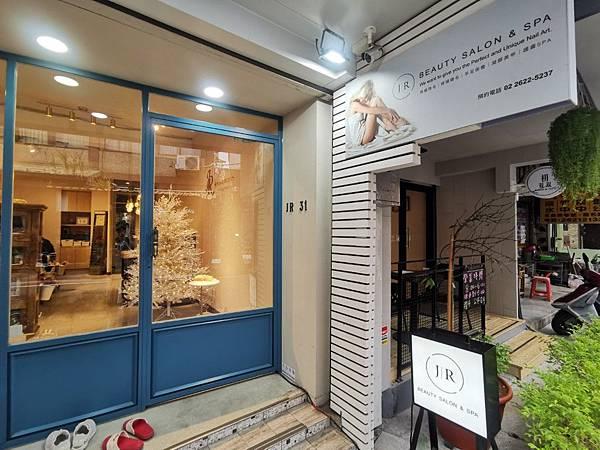 JR美學苑外觀-淡水霧眉推薦