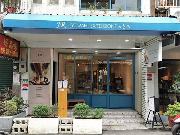 JR美學苑外觀-淡水spa推薦