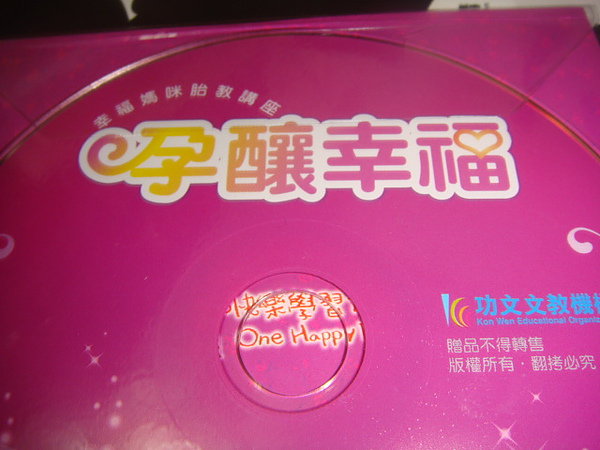 20110107-05.JPG