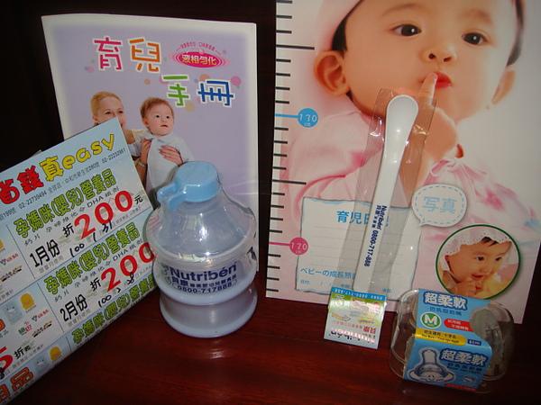 20101208全民健康生活館-04.JPG