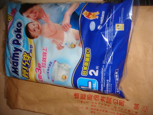 20101209滿意寶寶輕巧穿L號.JPG