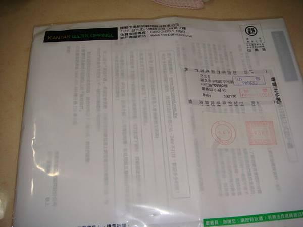 20110407-01.JPG