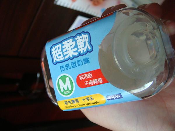 20101208全民健康生活館-07.JPG