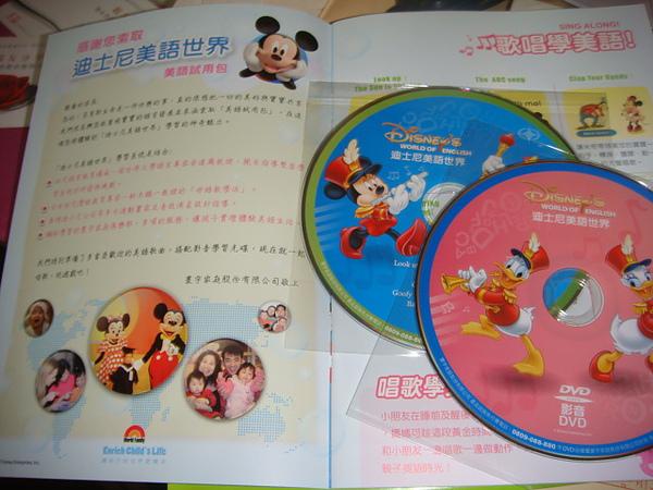 20110107迪士尼-02.JPG