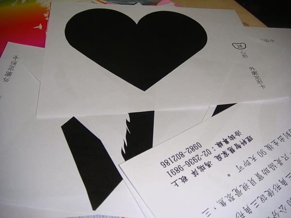 20110315-產檢後收到的贈品-05.JPG