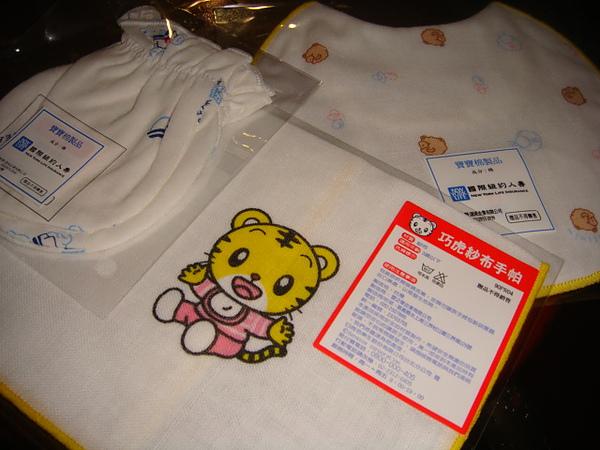 20101206婦幼門口拿到的贈品-02_1.JPG