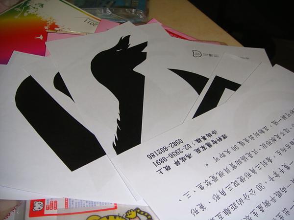 20110315-產檢後收到的贈品-04.JPG